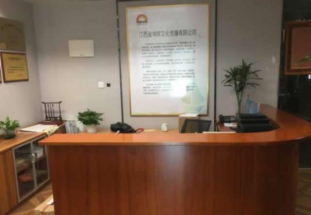 (出租) 滨江一号420平临江风景豪华装修抢手房源办公家具全
