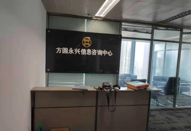 (出租) 滨江一号150平带办公家具滕王阁地铁口红谷家具全带